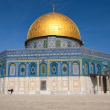 Temple-Mount-Jerusalem-Israel